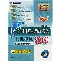 http://ec4.images-amazon.com/images/I/519eNbxnOiL._AA200_.jpg