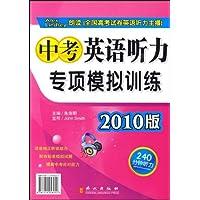 http://ec4.images-amazon.com/images/I/519eVz4OKdL._AA200_.jpg
