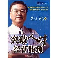http://ec4.images-amazon.com/images/I/519erHJ%2BjxL._AA200_.jpg
