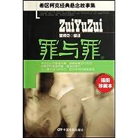 http://ec4.images-amazon.com/images/I/519ew6XE3eL._AA200_.jpg