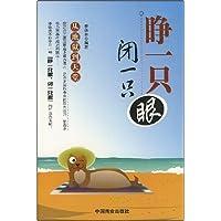 http://ec4.images-amazon.com/images/I/519fh9ci7uL._AA200_.jpg