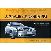 http://ec4.images-amazon.com/images/I/519fxQjP0jL._AA200_.jpg