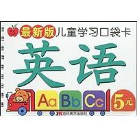 http://ec4.images-amazon.com/images/I/519gE%2BRr45L._AA200_.jpg