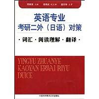 http://ec4.images-amazon.com/images/I/519gKxGVztL._AA200_.jpg