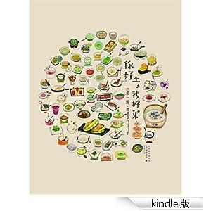 图书描述 老祖宗流传下来大智慧,将一年365天分成24节气,让人们依时序图片
