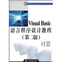 http://ec4.images-amazon.com/images/I/519gal4KY6L._AA200_.jpg