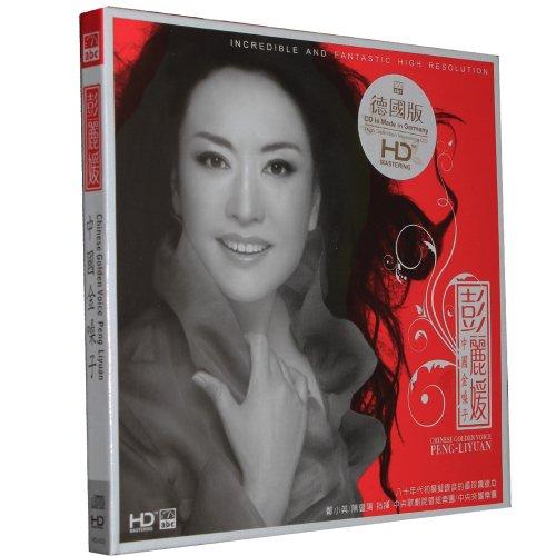ABC唱片 彭丽媛:中国金嗓子(德国版 HD CD)-图片