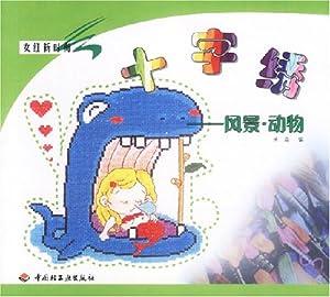 儿童画画动物漂亮图片仙鹤