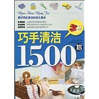 http://ec4.images-amazon.com/images/I/519gmLEsQhL._AA200_.jpg