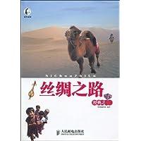 http://ec4.images-amazon.com/images/I/519hMC69XWL._AA200_.jpg