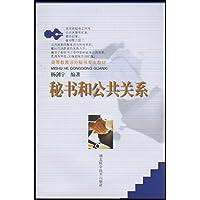 http://ec4.images-amazon.com/images/I/519hXJZ%2BI9L._AA200_.jpg