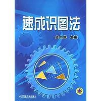 http://ec4.images-amazon.com/images/I/519htfkYgiL._AA200_.jpg