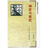 http://ec4.images-amazon.com/images/I/519hzwaB3HL._AA200_.jpg