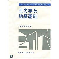http://ec4.images-amazon.com/images/I/519i5qs7B1L._AA200_.jpg