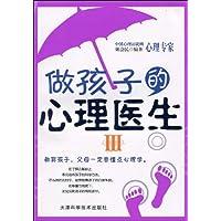http://ec4.images-amazon.com/images/I/519iUqxgFLL._AA200_.jpg