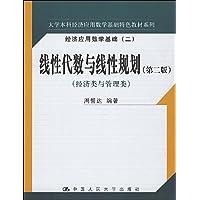 http://ec4.images-amazon.com/images/I/519iePvExbL._AA200_.jpg