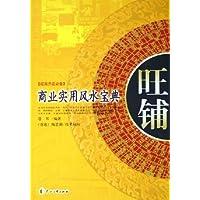 http://ec4.images-amazon.com/images/I/519ij7CmiDL._AA200_.jpg