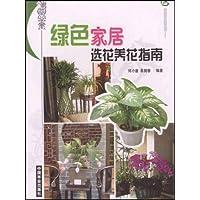 http://ec4.images-amazon.com/images/I/519ixWs4jlL._AA200_.jpg
