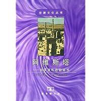 http://ec4.images-amazon.com/images/I/519izN9q43L._AA200_.jpg