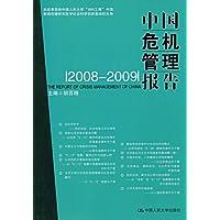 http://ec4.images-amazon.com/images/I/519jT6Eci7L._AA200_.jpg