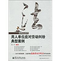 http://ec4.images-amazon.com/images/I/519jhyOOdML._AA200_.jpg