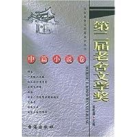 http://ec4.images-amazon.com/images/I/519m44xAUNL._AA200_.jpg