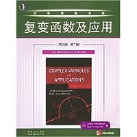 http://ec4.images-amazon.com/images/I/519mWkiR9BL._AA200_.jpg
