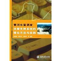 http://ec4.images-amazon.com/images/I/519n4id3TmL._AA200_.jpg