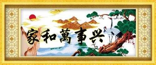 家和万事兴鹤寿延年高清精准印花仙鹤版十字绣迎客松 仙鹤十字绣1.图片