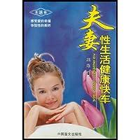 http://ec4.images-amazon.com/images/I/519na7EpP7L._AA200_.jpg