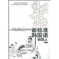 http://ec4.images-amazon.com/images/I/519nfQ03VWL._AA200_.jpg