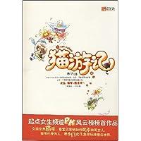 http://ec4.images-amazon.com/images/I/519nhdEc3RL._AA200_.jpg