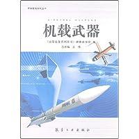 http://ec4.images-amazon.com/images/I/519nrEfNocL._AA200_.jpg