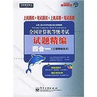 http://ec4.images-amazon.com/images/I/519oDQQZTiL._AA200_.jpg
