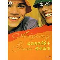 http://ec4.images-amazon.com/images/I/519oXKjlFRL._AA200_.jpg