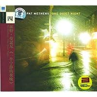 派特·曼瑟尼:一个宁静的夜晚