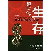 http://ec4.images-amazon.com/images/I/519p85nTMuL._AA200_.jpg