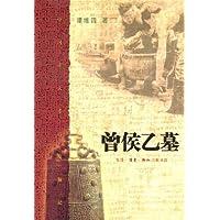 http://ec4.images-amazon.com/images/I/519pOPkGP4L._AA200_.jpg