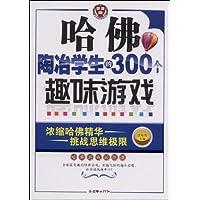 http://ec4.images-amazon.com/images/I/519poWondUL._AA200_.jpg