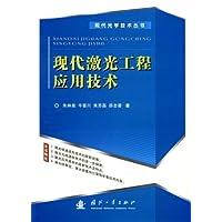 http://ec4.images-amazon.com/images/I/519q0DaBx7L._AA200_.jpg