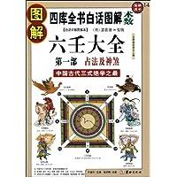 http://ec4.images-amazon.com/images/I/519qs9cVQGL._AA200_.jpg