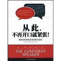 http://ec4.images-amazon.com/images/I/519r%2BvlUFrL._AA200_.jpg