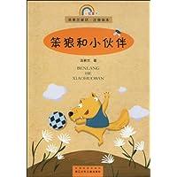 http://ec4.images-amazon.com/images/I/519r-%2BYN80L._AA200_.jpg