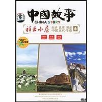 http://ec4.images-amazon.com/images/I/519ryhnR8CL._AA200_.jpg