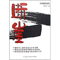 http://ec4.images-amazon.com/images/I/519s1rhya4L._AA200_.jpg
