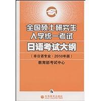 http://ec4.images-amazon.com/images/I/519sECGPAxL._AA200_.jpg