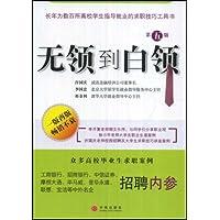 http://ec4.images-amazon.com/images/I/519sMPp9uML._AA200_.jpg
