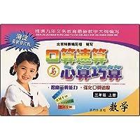 http://ec4.images-amazon.com/images/I/519ssGjm6pL._AA200_.jpg