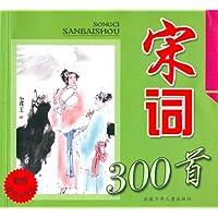 http://ec4.images-amazon.com/images/I/519sxAtqRxL._AA200_.jpg
