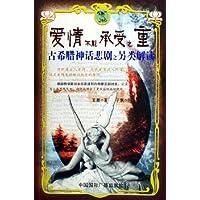 http://ec4.images-amazon.com/images/I/519t1xDM0TL._AA200_.jpg